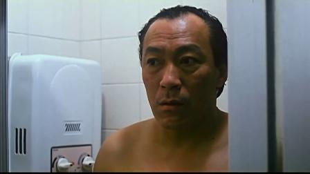 《三人做世界》林子祥浴室惊见老婆前任,尴尬相遇酿误会