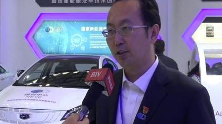 国际节能与新能源汽车展会 自动驾驶受关注首都经济报道20181019 高清