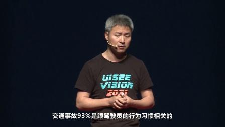 吴甘沙:无人驾驶就是你对美好生活的向往