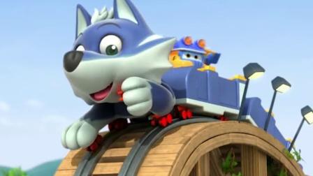 竖版《超级飞侠 5》12 翻修轨道游乐园 去特里尔坐超级狼过山车
