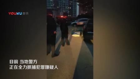 辣报 2017 石家庄发生枪击案致1死1伤