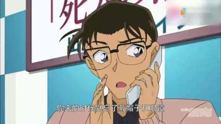名侦探柯南: 工藤有希子和老公的对话好和谐