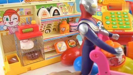 《橙子乐园在日本玩具》迪迦奥特曼逛超市