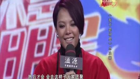 张惠春Saya《我不是明星》第五季总冠军赛