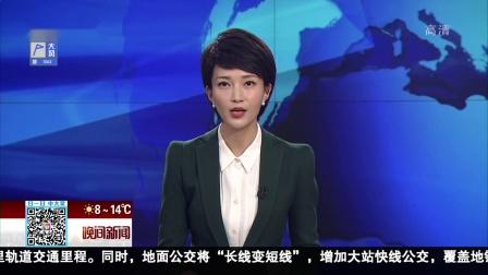新闻万象·突发 石家庄 纠纷引发枪击案致一死一伤 嫌犯已落网晚间新闻报道20181025 高清