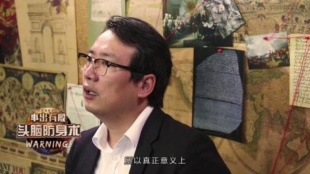 【事出有殷】储殷:马云退休惹争议,中国老总换班难