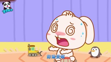 宝宝巴士绘本故事 鼻子里出现大怪物,健康与病毒大作战!