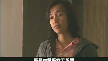 中国式离婚: 陈道明跟蒋雯丽要分房睡, 这是要离婚的节奏?