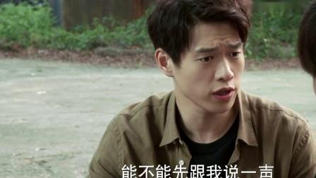 古静因为晕车而下车呕吐, 却意外的找到了徐杰青倒闭的工厂!