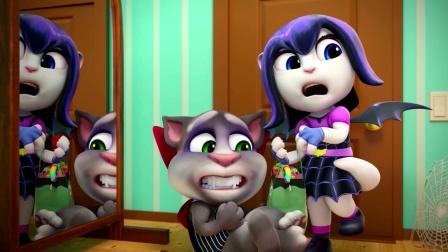 《我的汤姆猫短片》47 糖果夜气氛恐怖家中秒变鬼屋,神秘来客装鬼汤姆猫被吓坏。