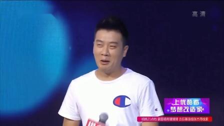 快乐男生广州赛区三百强实力大爆发,男嘉宾载歌载舞收获迷妹尖叫一片