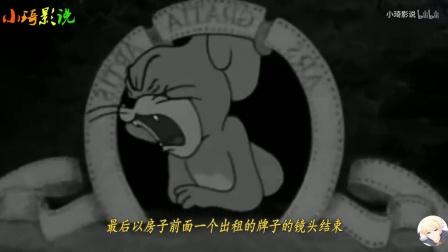 高能慎入, 《猫和老鼠》传说消失已久的22集, 地下室里诡异的悬疑事件