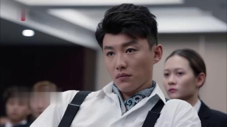 《创业时代》剧透:那蓝鼓励郭鑫年勇敢面对仲裁
