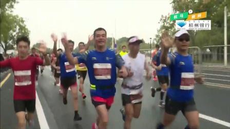 杭州马拉松精彩瞬间 回顾最美杭马
