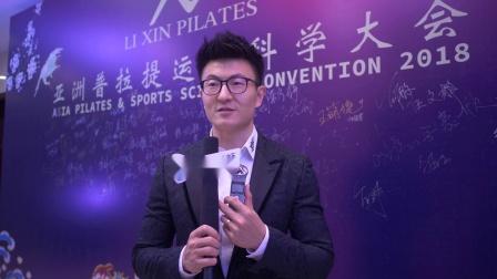 第八届亚洲优秀普拉提教练评选 第五届极塑美臀大赛在京举行