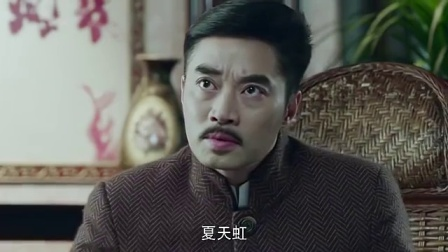 喋血长江 29 孙逊cut