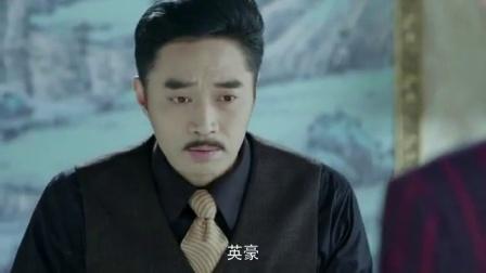 喋血长江 48 孙逊cut