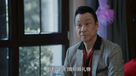 创业时代 50 预告 老奸巨猾!金振邦给卢卡杨阳洋几套北京房产,没想到竟是要做交易!