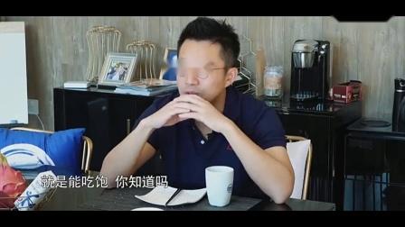 大S和汪小菲, 讲韩国日本寿司不同做法