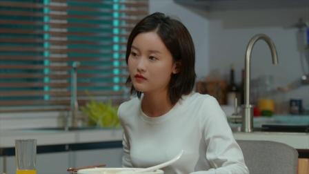 为什么别人的老公洗碗拖地抢着干?