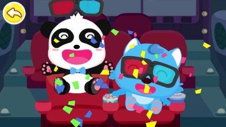 《宝宝巴士亲子游戏》173 欢迎来到梦想小镇电影院,观影一条龙服务指南已上线
