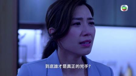 TVB 50+1再出發節目巡禮2019 心理懸疑劇! 十八年後的終極告白