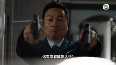 TVB 50+1再出發節目巡禮2019 地上最強2019必睇殺手殺到嚟啦