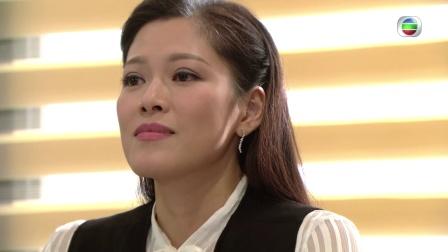 TVB【是咁的,法官閣下】第11集預告 王君馨要告黃智賢非禮?!