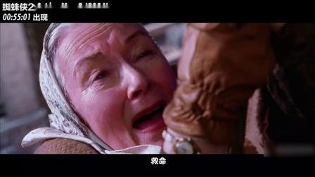 """再见了""""漫威之父""""斯坦·李,漫威宇宙客串彩蛋全搜罗"""