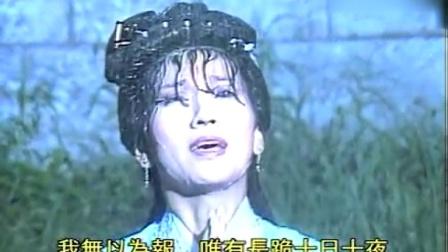 妙庄王把妙善观音赶出了皇宫, 就连母亲去世也没让她回来