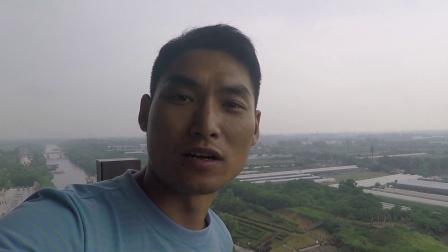 动旅游Vlog 第一季 大风阁 一览汉城湖全景