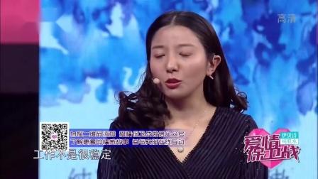 男生表示因为女朋友自己在公司被孤立,女生的自述听笑陆川