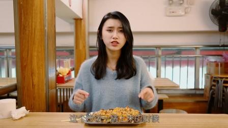 美女逛吃川大美食街 豆花火锅铁板烧分分钟看饿