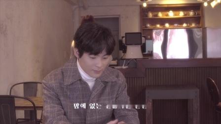 [官方MV] 6 to 8 _ A Man Like This