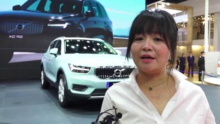 2018广州车展:专访沃尔沃汽车大中华区市场副总裁车艳华