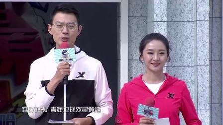 """帅气男生开门红,胖瘦分明""""多肉""""PK""""竹竿""""拼闯关"""