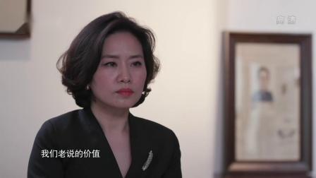 预告片 遇见大咖 20181124 高清