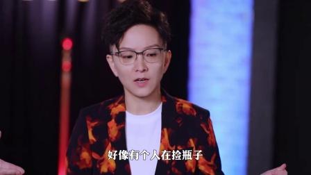 张绍刚吐槽王佩瑜是女老生第一人, 业务素质不好会念成老女人