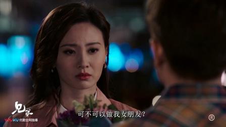《兄弟》何铁男表白杨青青,果真钢铁直男