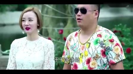 乡村爱情9, 有人想打小李副总主意, 宋晓峰不愿意了!