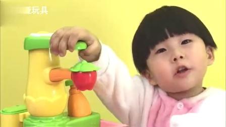 苏菲亚和小猪佩奇的面包人厨房玩具 苏菲娅玩具
