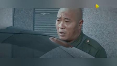 《山炮进城2》赵四宋晓峰搞笑精选