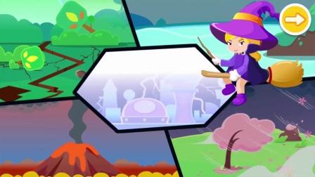 《宝宝巴士亲子游戏》 177 邪恶的女巫用魔法将世界毁坏了,神秘勇士找到了五个原力宝石并打败了女巫