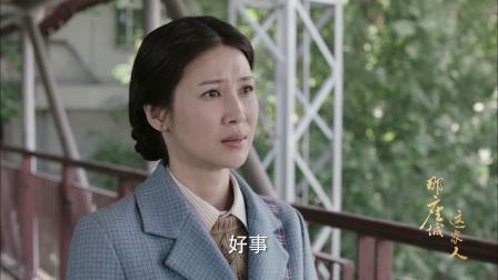 杨艾怀孕喜讯告知王大鸣,大鸣想起旧爱表情复杂