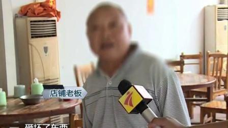 """15、顺德:网红""""舞王""""再出事 客串""""武王""""惹事端"""