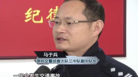 7、深圳:为省5元停车费 的哥酒驾还想找人顶包
