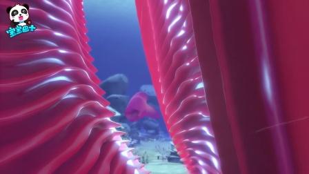 《宝宝巴士奇妙救援队》08 医治鲨鱼警长,救大灰狼于危机时刻