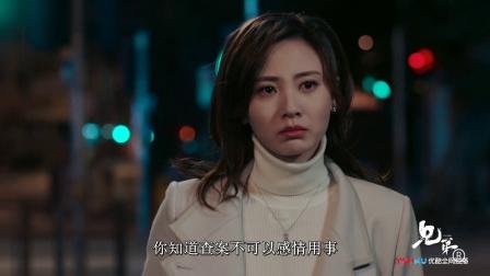 兄弟 20 国语 杨青青变委屈宝宝,就算男友怀疑,也坚信爸爸是个好警察
