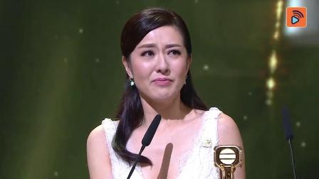 TVB【萬千星輝頒獎典禮2018】視后得獎反應逐個捉!