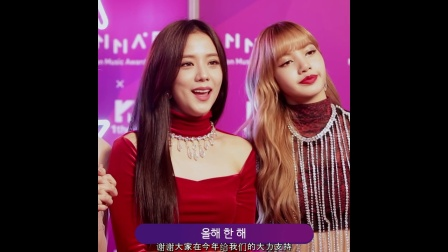 [MMAx1theK] Thank you for cheering BLACKPINK!